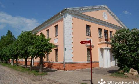 Auces novada Kultūras centrs