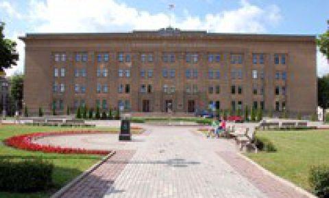 Daugavpils Universitātes skvērs