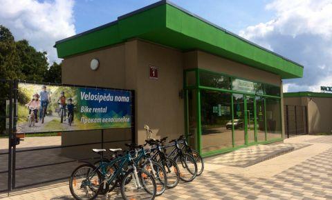 Salaspils novada Tūrisma informācijas centrs