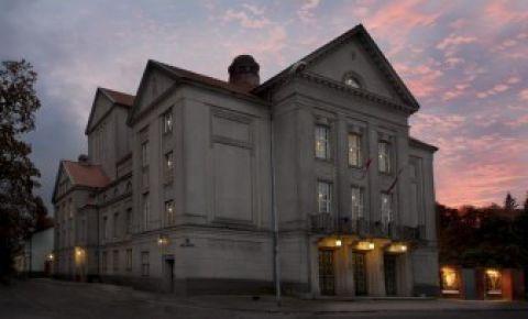 Театр в Лиепае