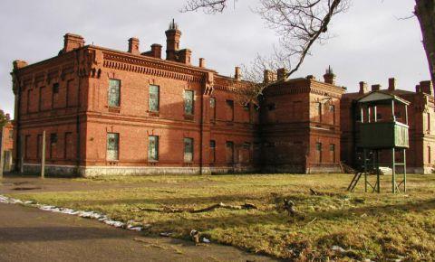 Karostas cietuma muzejs