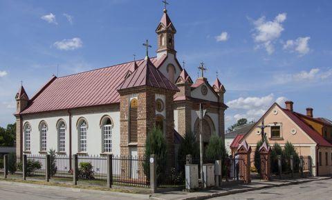 Bauskas Sv. Trīsvienības katoļu baznīca.