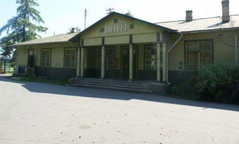 Lielupes dzelzceļa stacija