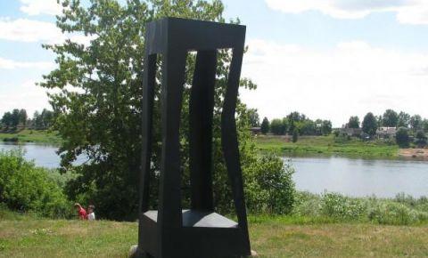 Mākslinieka Marka Rotko piemiņas vieta