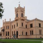 Музей Алуксне
