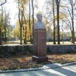 Памятник Райнису
