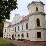 Замок Валдека