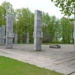 II pasaules kara memoriāls