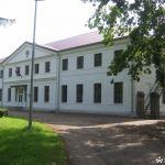 Литенское поместье