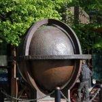 Jūrmalas Globuss