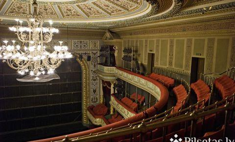 Ekskursija Latvijas Nacionālās operas ēkā