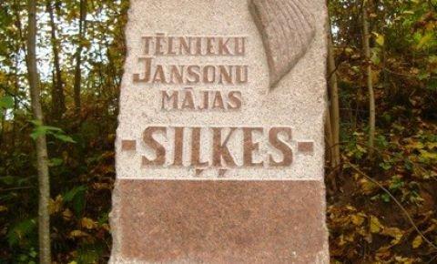 """Tēlnieku Jansonu dzimtas mājas """"SIĻĶES"""""""