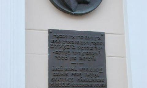 Piemiņas plāksne pie aktiera Solomona Mihoelsa dzimtas mājas