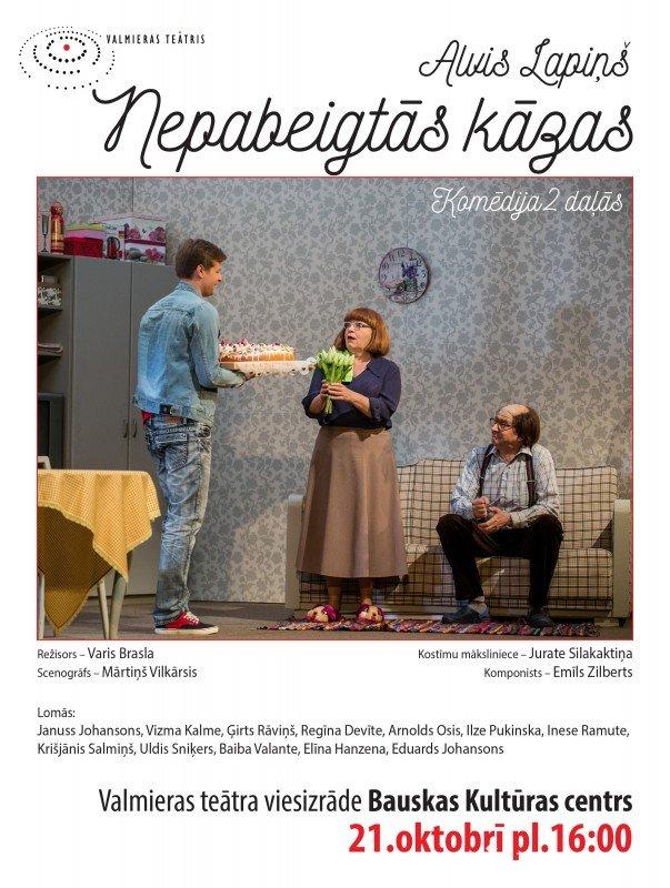 """Valmieras teātra viesizrāde """"Nepabeigtās kāzas"""" Bauskā"""