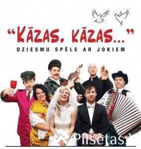 """Muzikāla izrāde """"Kāzas, kāzas"""" Valmieras pilsētas estrādē"""