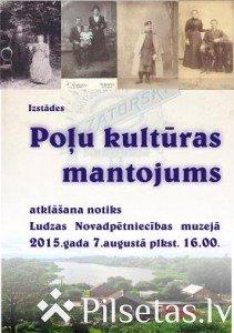 """Izstādes """"Poļu kultūras mantojums"""" atklāšana Ludzas Novadpētniecības muzejā"""