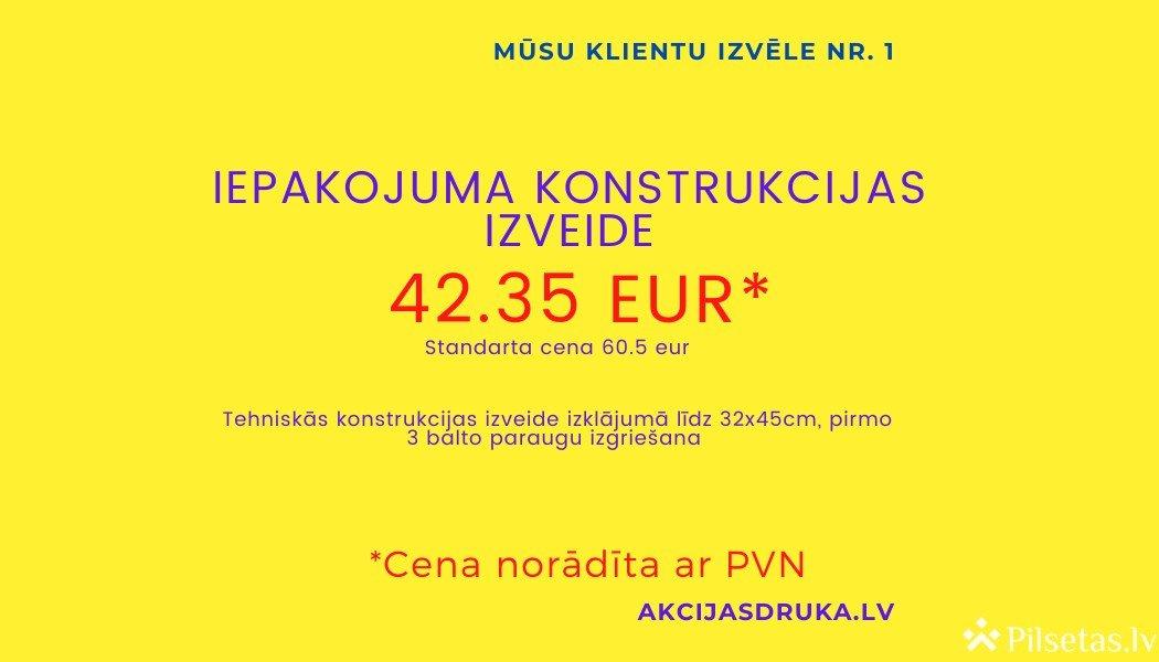 Akcijasdruka.lv