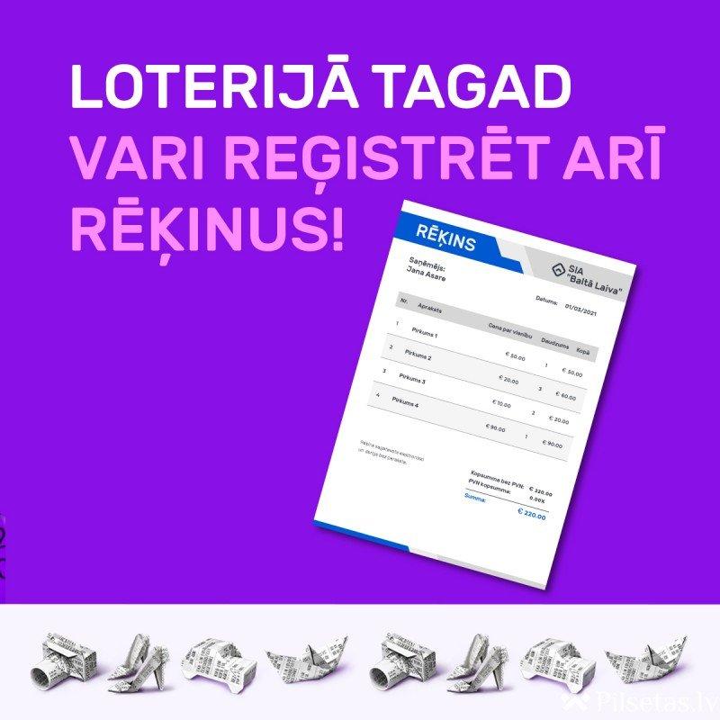 Čeku loterijas aprīļa izlozes uzvarētājiem jāpiesakās VID līdz 8. jūnijam