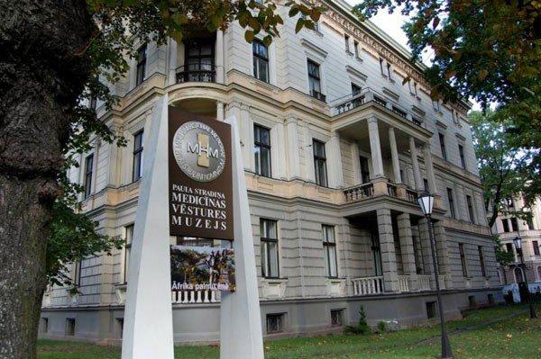 Paula Stradiņa Medicīnas vēstures muzejs
