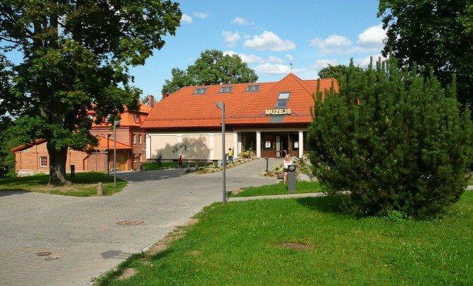 Valmieras novadpētniecības muzejs