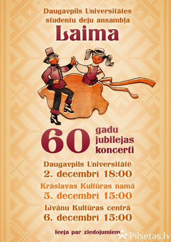 """Daugavpils Universitātes studentu deju ansambļa """"Laima"""" 60 gadu jubilejas koncerti Latgalē"""