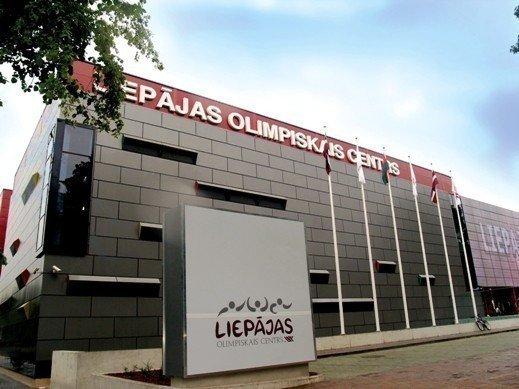 Олимпийский центр Лиепаи