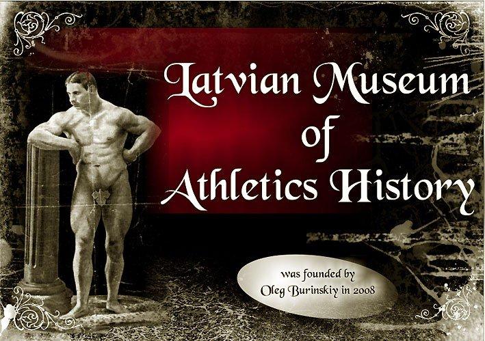 Latvijas Spēka atlētikas vēstures muzejs