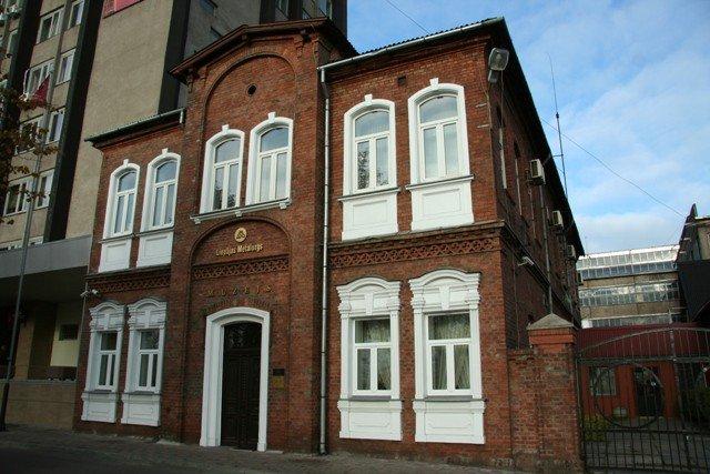 """A/S """"Liepājas Metalurgs"""" muzejs"""