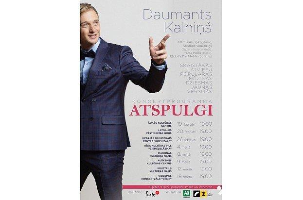"""Daumanta Kalniņa soloprogramma """"Atspulgi"""" Latgales vēstniecībā """"GORS"""""""