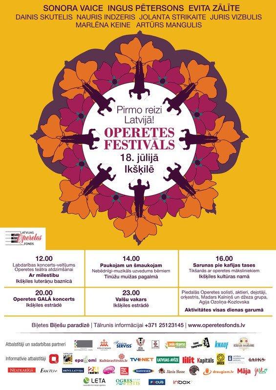 Фестиваль оперетты
