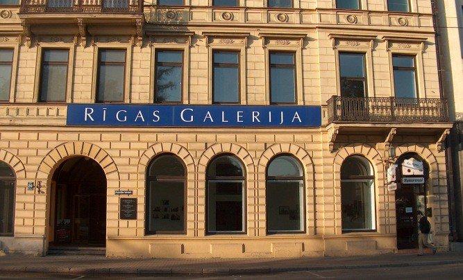 Rīgas Galerija