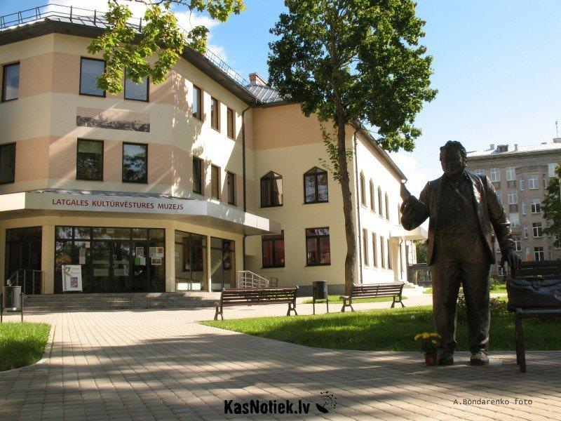Latgales Kultūrvēstures muzejs