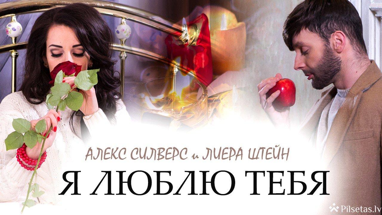 Latviešu producēšanas aģentūra vienā dienā izlaiž divas dziesmas, kas pretendē uz Tonna Awards 2016