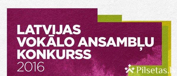 Preiļu novada vīru vokālais ansamblis iegūst 1. vietu Latvijas Vokālo ansambļu konkursa finālā.