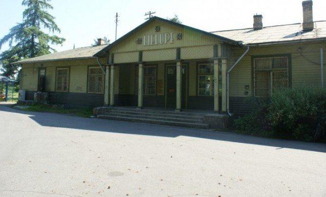 Железнодорожная станция Лиелупе