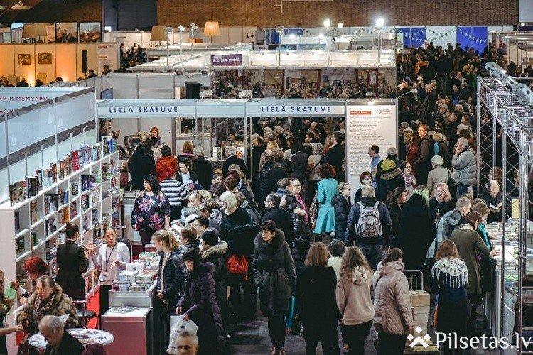 Выставки в Риге 2020-2021
