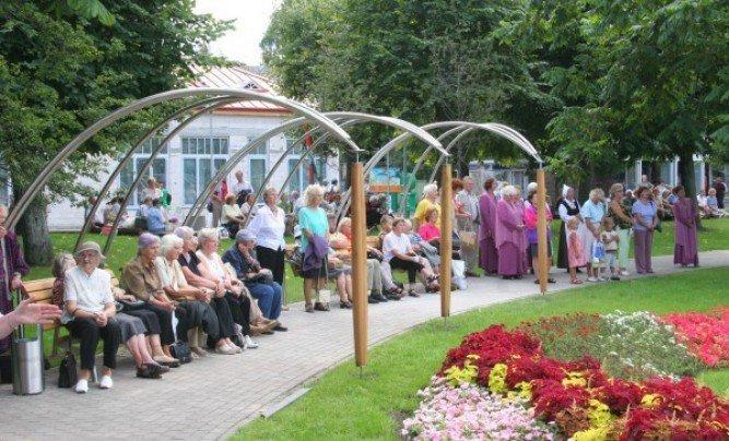 Концертный сад Горна