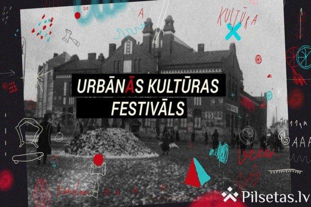 Urbānās kultūras festivāls
