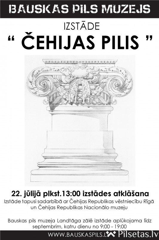 """Izstāde """" Čehijas pilis Bauskā""""."""