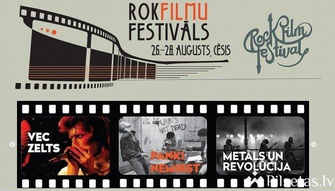 Фестиваль рок-фильмов в Цесисе