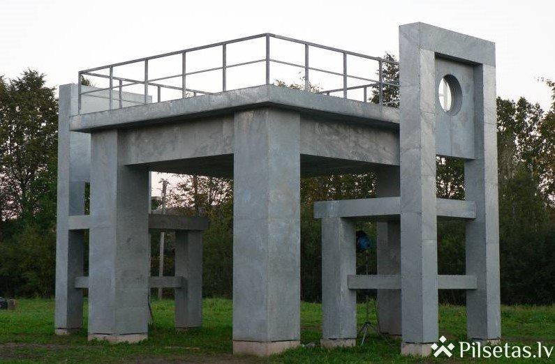 Ķeipenes kinostacija (S. Eizenšteina komunikāciju centrs)