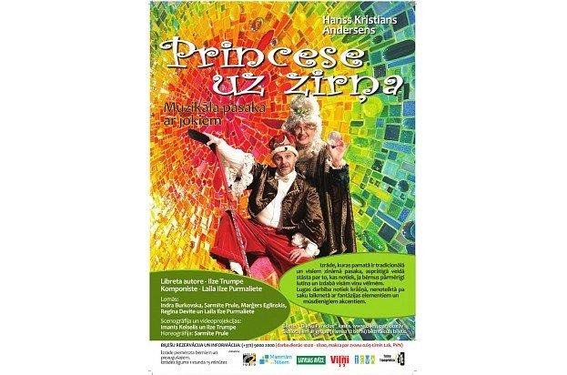 """Muzikālā pasaka """"Princese uz zirņa"""" Rēzeknes pilsētas Kultūras namā"""