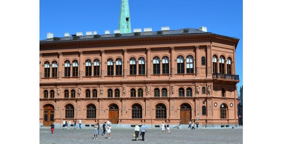 Rīgas Birža