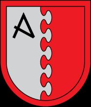 Область Аматы герб