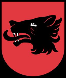 Балви герб