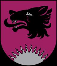 Область Балви герб