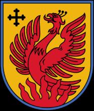 Область Дагды герб