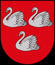 Область Гулбене герб