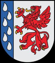 Область Яунелгавы герб