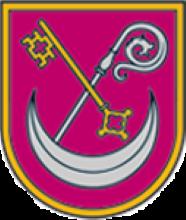 Область Кокнесе герб